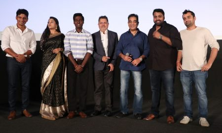 Sangili Bungili Kathava Thora Audio Launch Stills