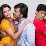 Aarambame Attagasam Movie Stills