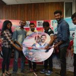 Brindhaavanam Movie Audio Launch at Suryan FM