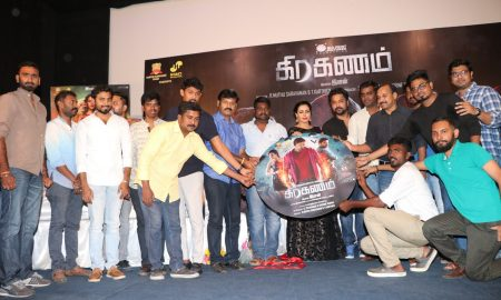 Graghanam Audio Launch Photos