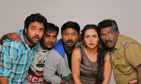 Graghanam Movie Stills