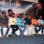 Kadamban Press Meet Stills