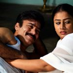 Mayamohini Movie Stills