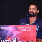 Munnodi Movie Press Meet