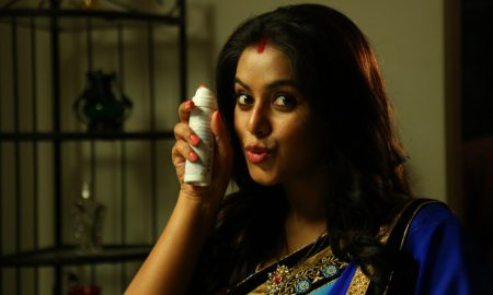 Poorna in Rakshasi Telugu Movie
