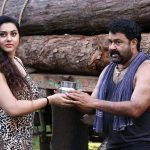 Mohanlal and Namitha in Pulimurugan