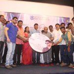 Rajavin Parvai Raniyin Pakkam Audio Launch