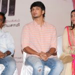 Rangoon Audio Launch Stills