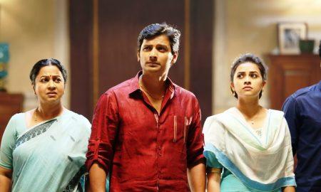 Sangili Bungili Kadhava Thorae Movie Stills