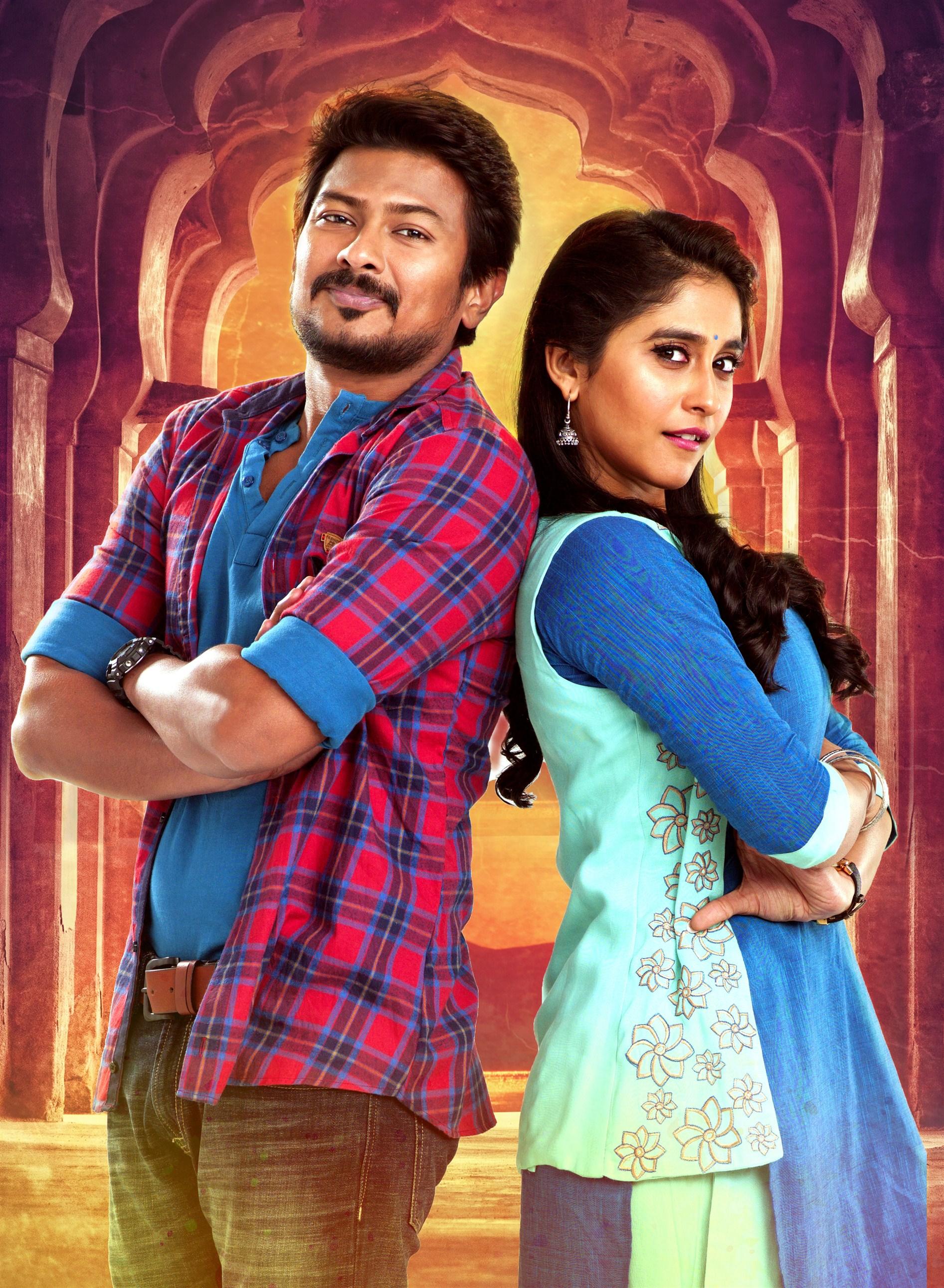 saravanan irukka bayamaen (2017) full movie