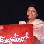 Shivalinga Press Meet Stills