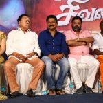 Shivalinga Press Meet Stills