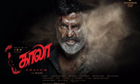 Superstar Rajinikanth In Kaala First Look Posters
