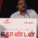 Thondan Audio Launch Stills