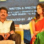Vilayattu Aarambam Audio Launch