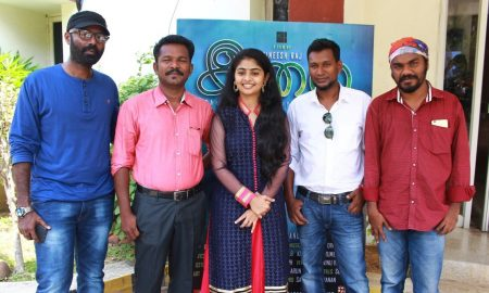 Ilai Team Meet Stills
