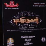 Pulimurugan Audio & Trailer Launch Stills