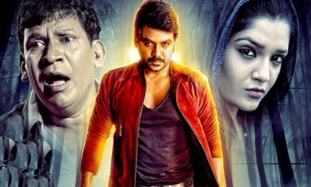 Sivalinga review
