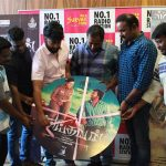 Yeidhavan Audio Launch Stills