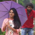 143 Movie Stills
