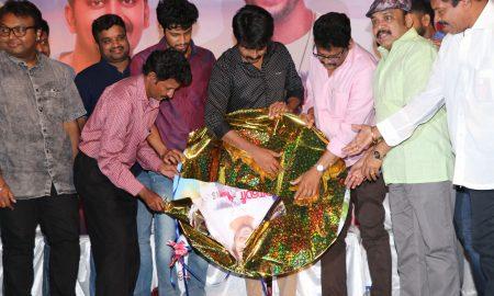 Adhagappattathu Magajanangalay Trailer Launch