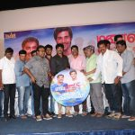 Adhagappattathu Magajanangalay Trailer Launch