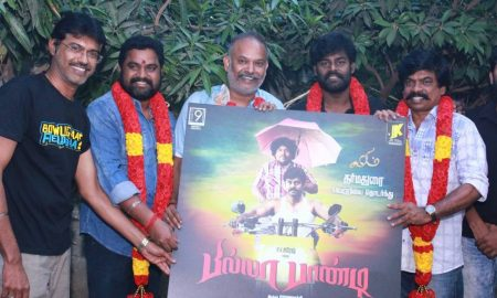 Billa Pandi First Look Launch