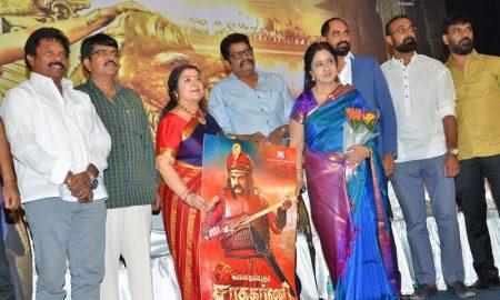 Gautamiputra Satakarni Tamil Trailer Launch
