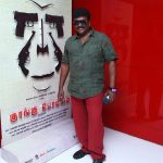 R Parthiban at Kurangu Bommai Audio Launch Stills