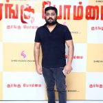 Gnanavel Raja at Kurangu Bommai Audio Launch Stills