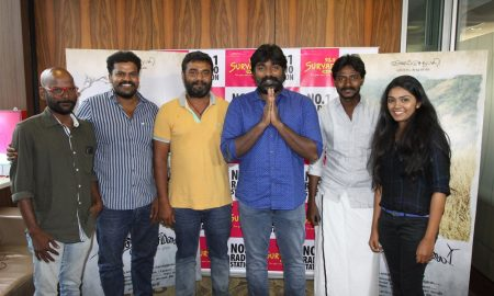 Merku Thodarchi Malai Audio Launch