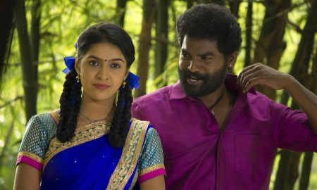 Neha Rajendran, Vikram Jagathish in Ondikatta Movie New Stills