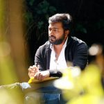 Uru Movie Photos