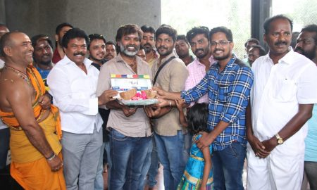 Aghori Movie Launch Stills
