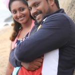 Engada Irunthinga Ivvalavu Naala Movie Stills