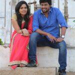 Engada Irunthinga Ivvalavu Naala Movie Stills