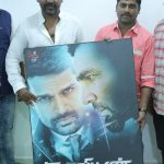 Kaaviyan Motion Poster Launch Photos