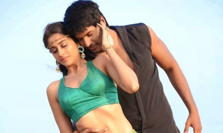 Mahendra Movie Stills