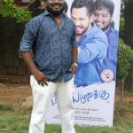 Meesaya Murukku Audio & Trailer Launch Photos