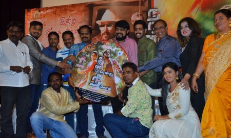 Naan Yarendru Nee Sol Audio Launch Photos