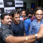 Nibunan Movie Premiere Show Photos