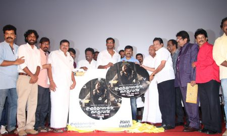 Sagunthalavin Kadhalan Audio Launch Photos