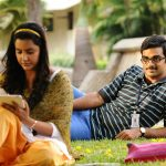 Kootathil Oruthan Movie Stills