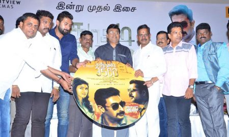Sathura Adi 3500 Audio Launch Photos