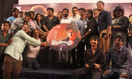 Uruthikol Audio Launch Photos