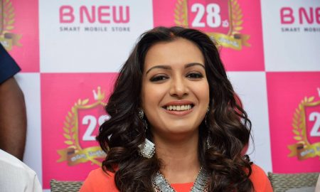 Actress Catherine Tresa Stills