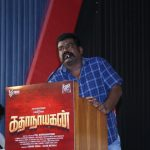 Katha Nayagan Press Meet Stills
