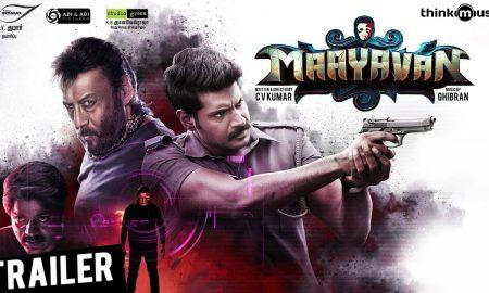 Maayavan Official Trailer