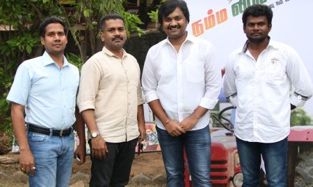 Namma Vivasayam Album Launch Stills