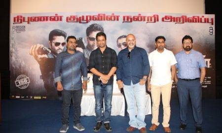 Nibunan Thanks Meet Stills